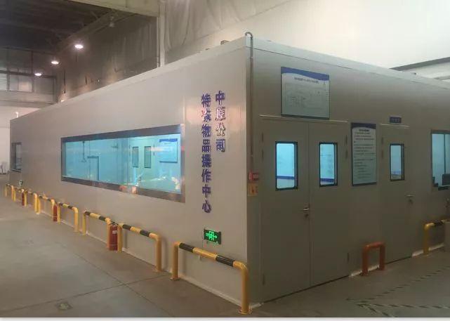 Beijing Zhongyuan Heju Economic and Trade Co , Ltd